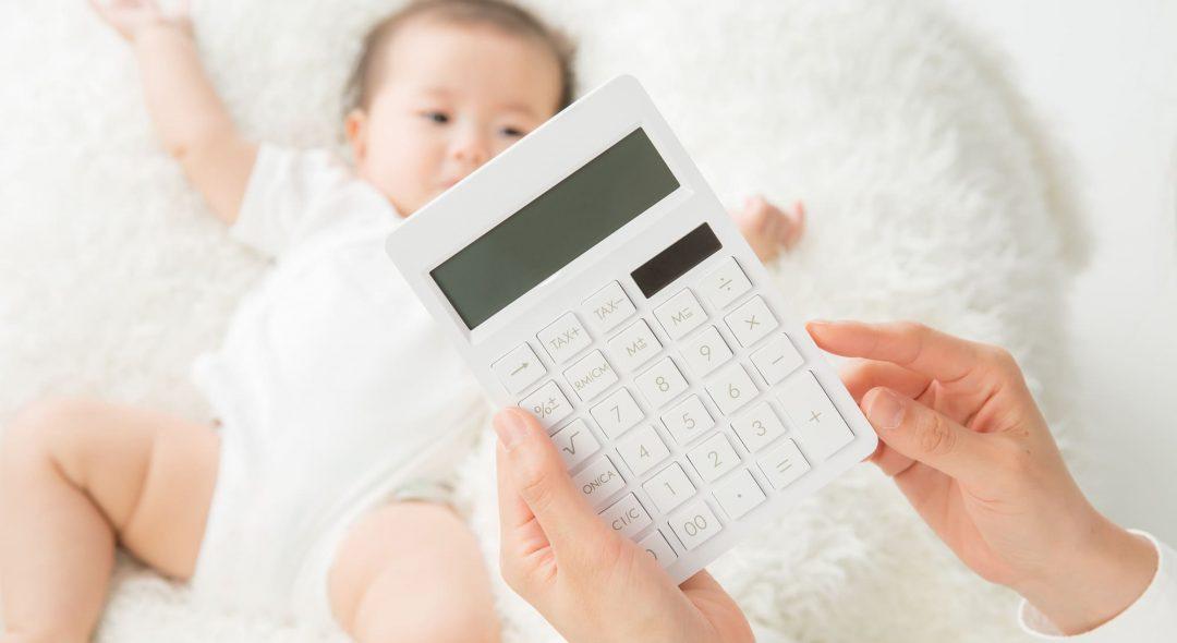 赤ちゃんと計算機