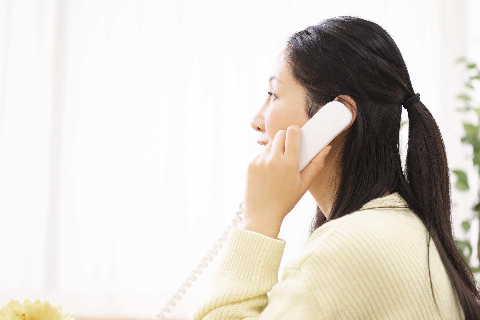 電話で相談する助成